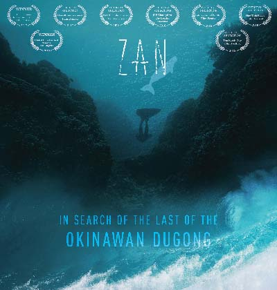 ZAN The Film
